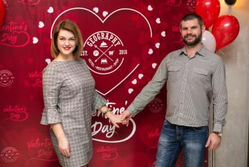 Готель. Ресторан. Географія. День Валентина 2019