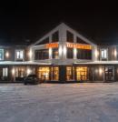Новий готель у Рівному