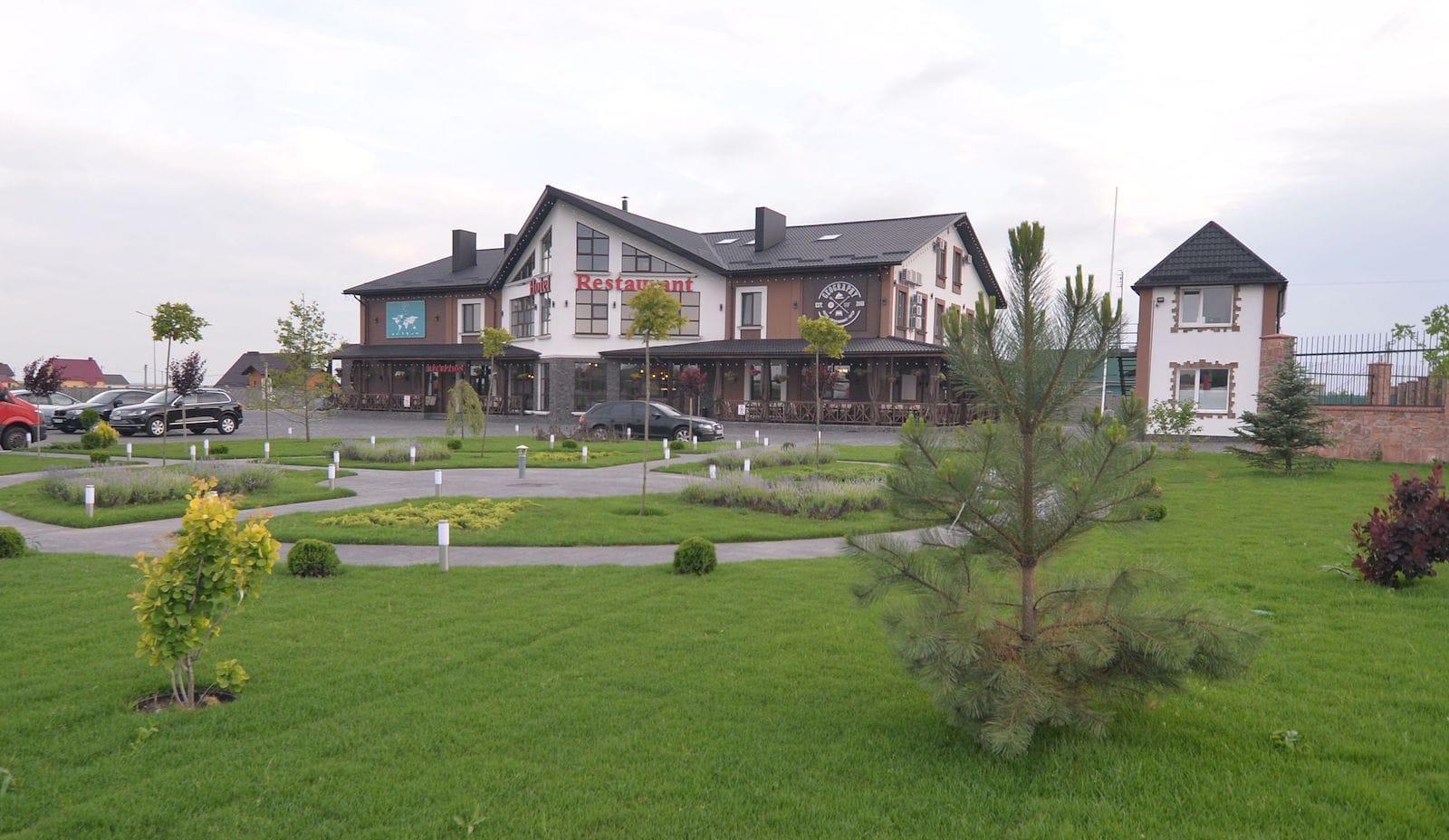 Отель География, Ровно, Киев-Чоп